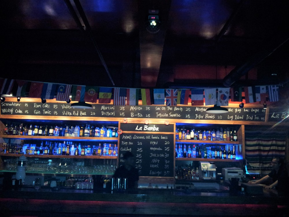 La Bamba Restaurant and Bar in Tianjin