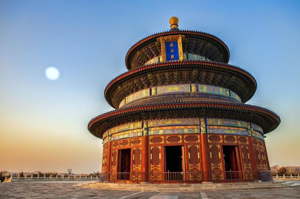 Beijing (2).jpg
